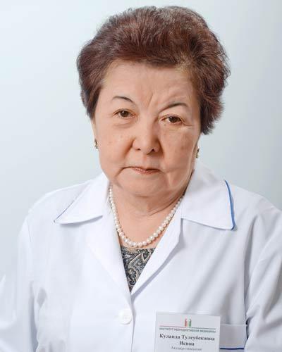Исина Кулянда Тулеубековна фото
