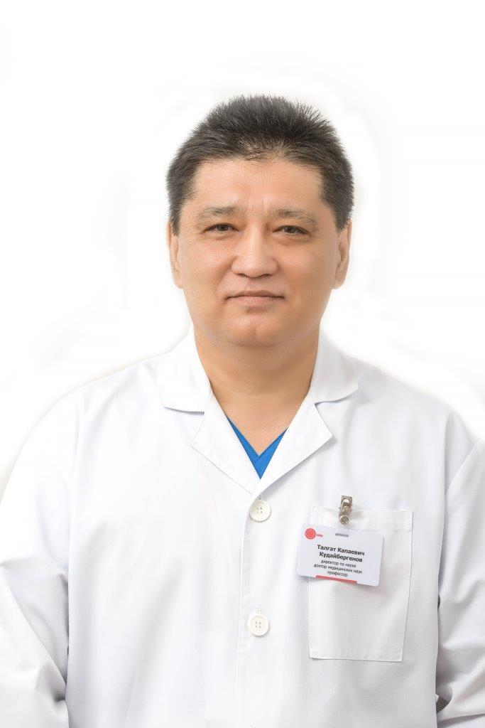 Прием доктора медицинских наук, профессора Кудайбергенова Талгат Капаевича фото