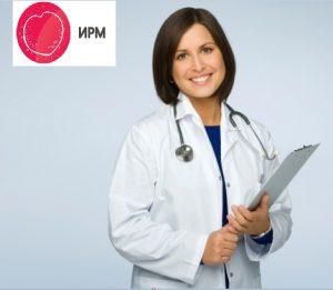Конкурс о приеме на работу врача репродуктолога фото