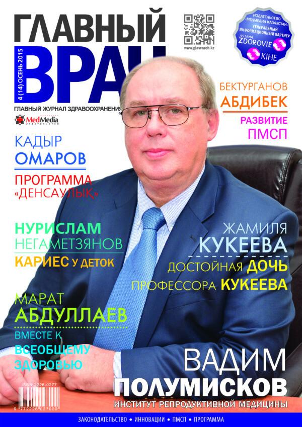 Статьи СМИ фото 11