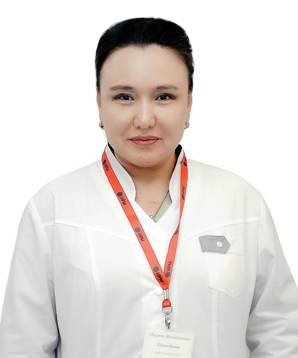 Кожасбаева Мадина Жумабаевна фото