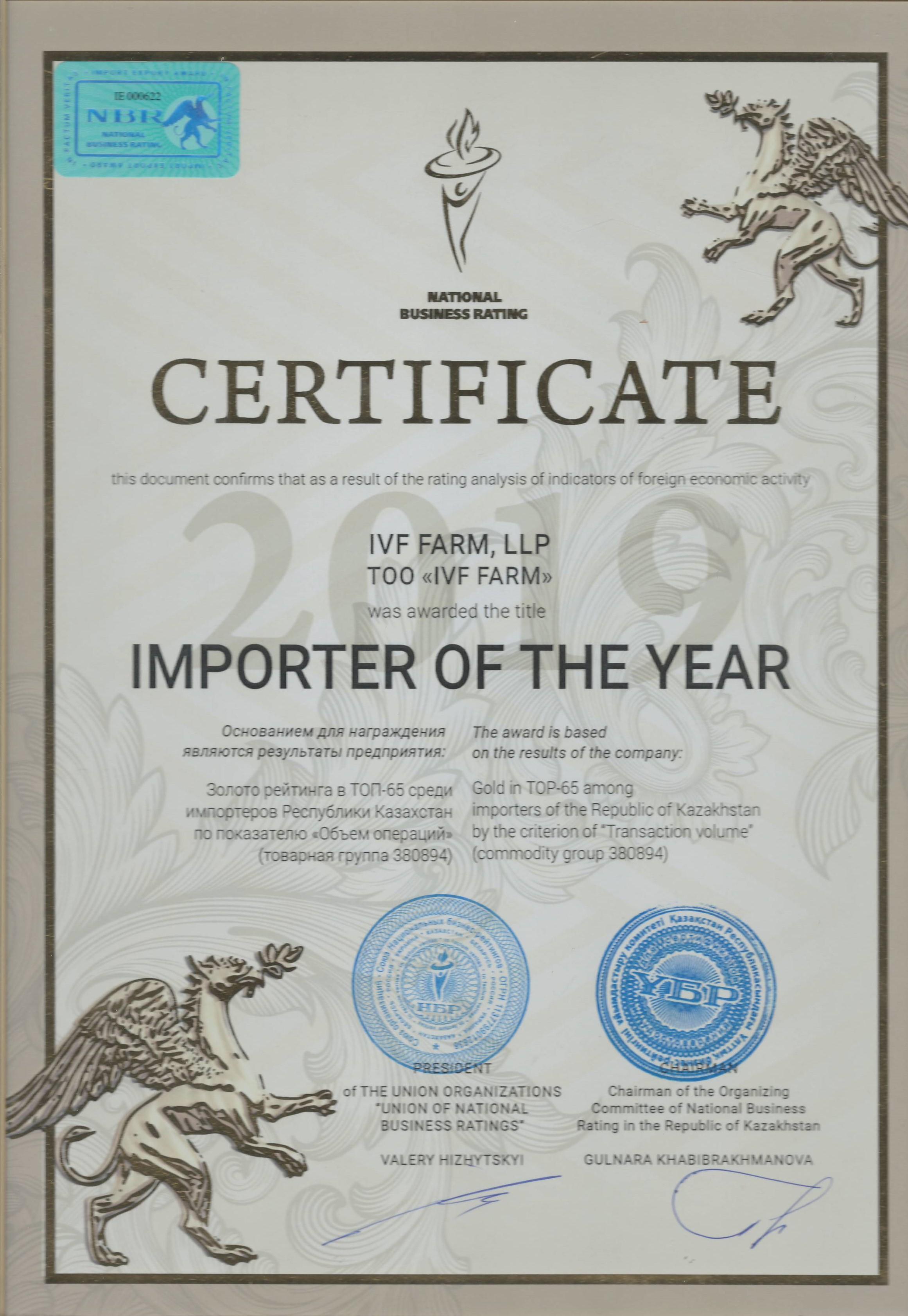 Лицензии, сертификаты фото 6