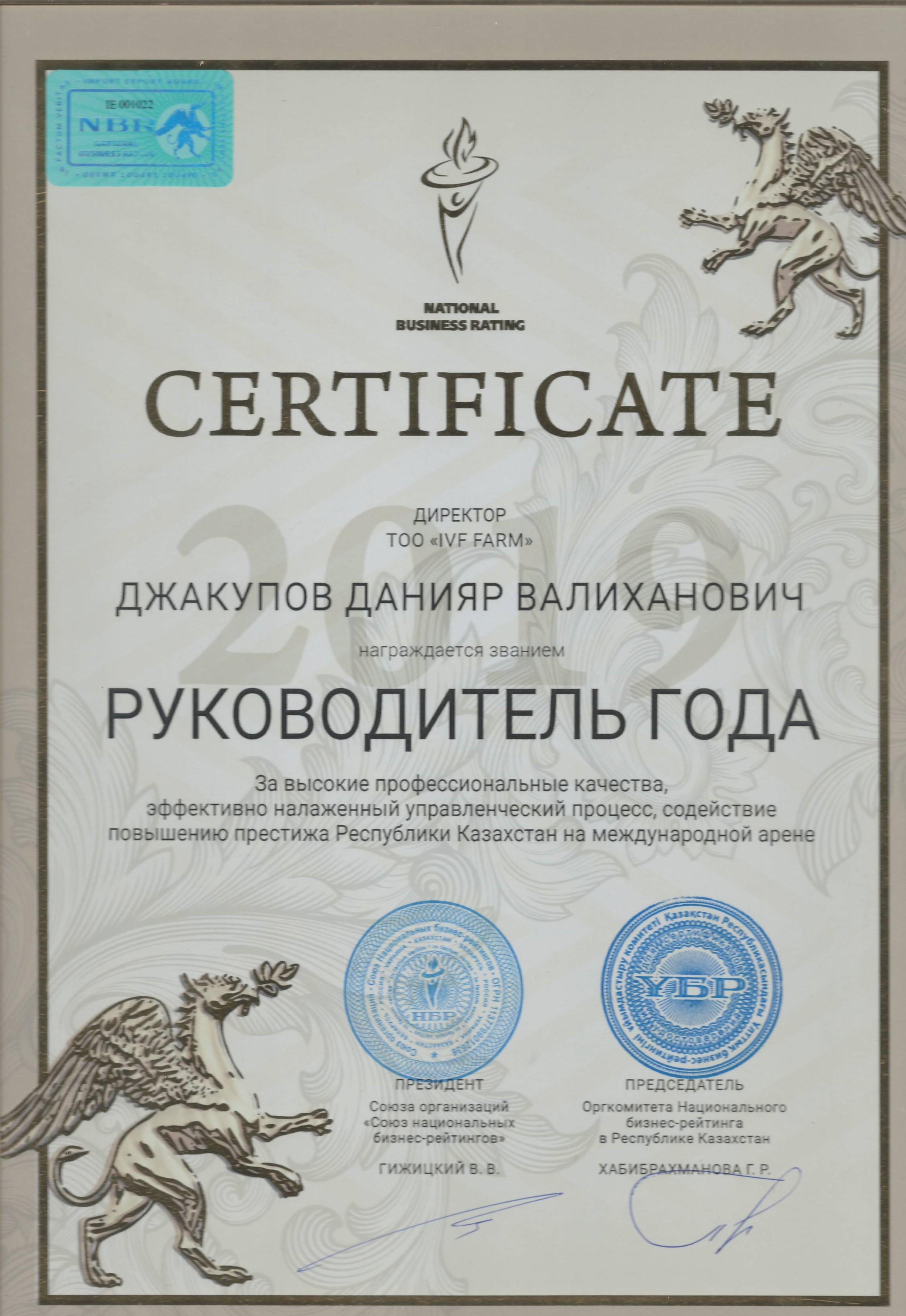 Лицензии, сертификаты фото 3