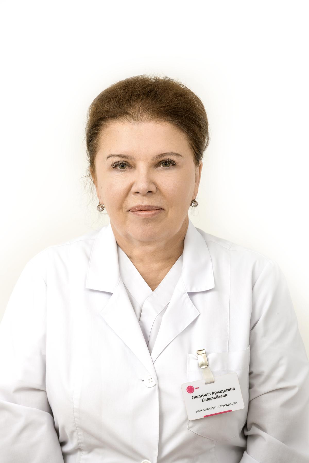 Бадельбаева Людмила Аркадьевна фото