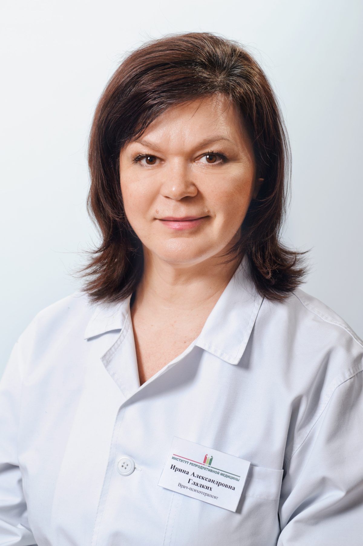 Гладких Ирина Александровна фото