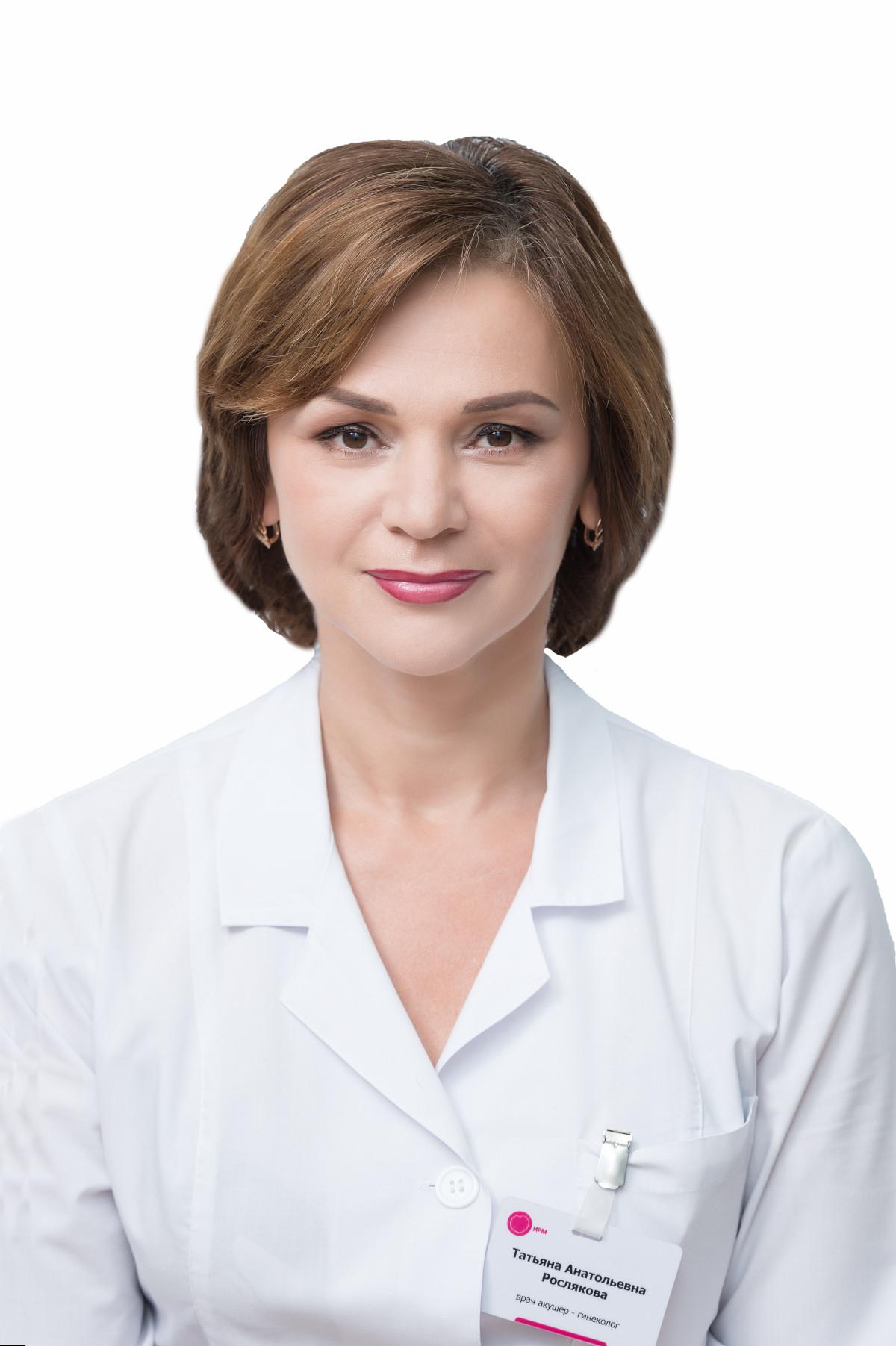 Рослякова Татьяна Анатольевна фото