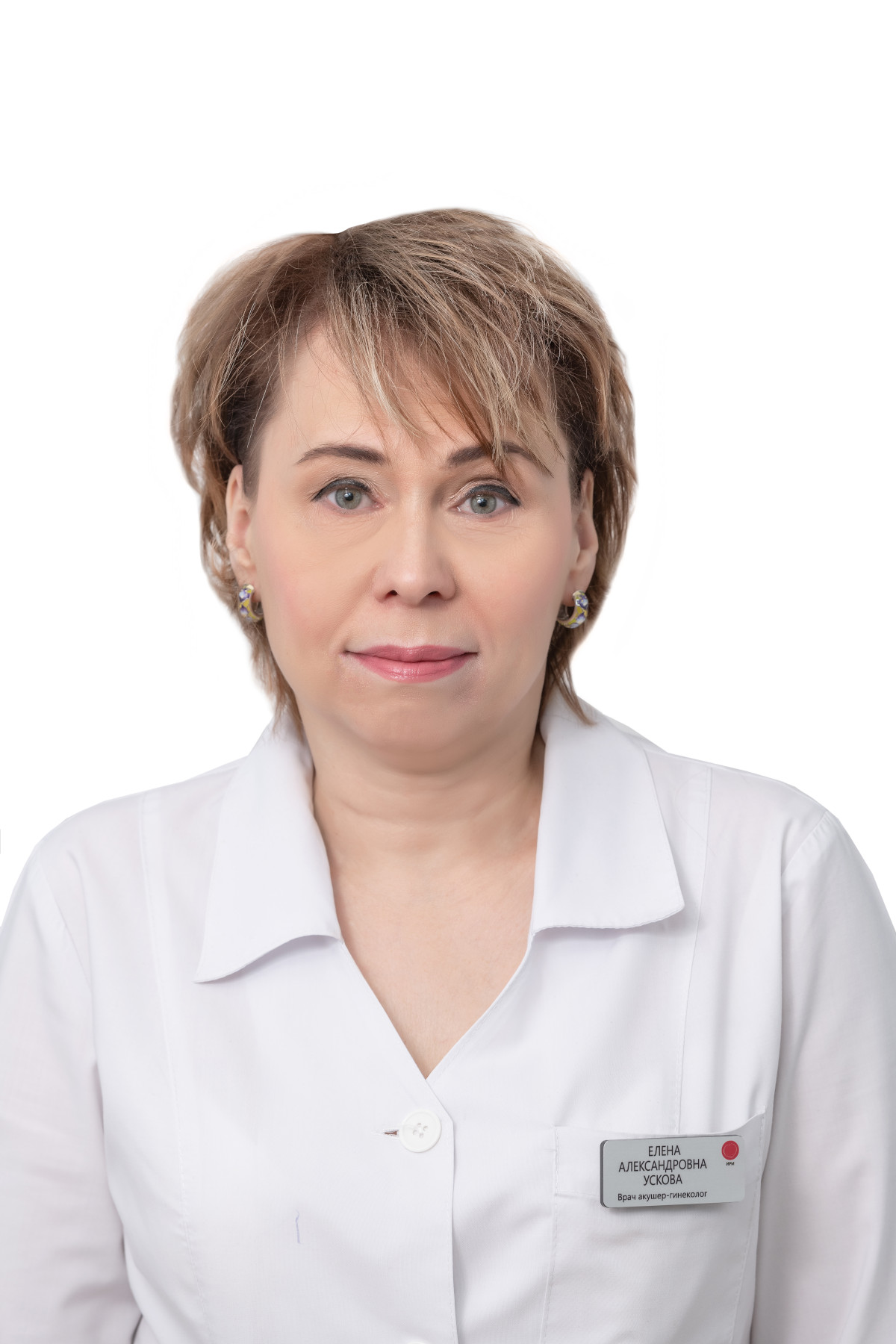 Ускова Елена Александровна фото